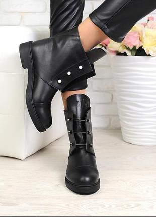 Акция🔥37 размер! ботинки демисезонные из натуральной кожи с болтами