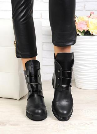 Акция🔥37 размер! ботинки демисезонные из натуральной кожи с болтами3
