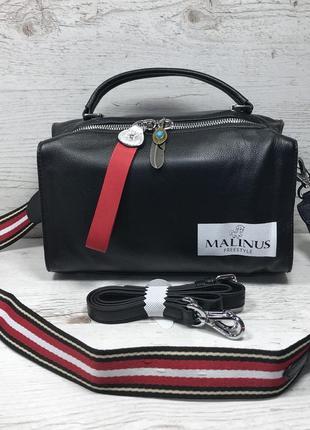 Женская кожаная сумка черная красная серая чорна шкіряна сумка