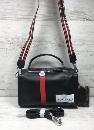 Женская кожаная сумка черная красная серая чорна шкіряна сумка5