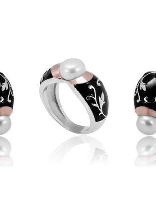 Набор:серьги и кольцо, серебро 925 пробы,золото,натуральный жемчуг,эмаль.