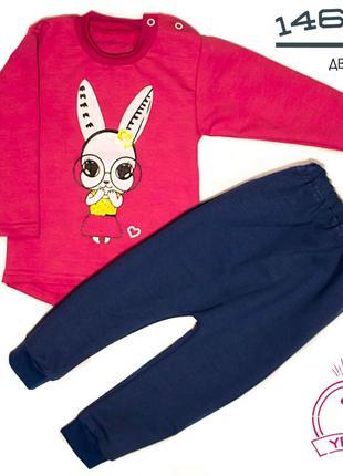 Комплект для девочки (кофта, штаны)