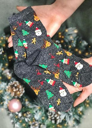 Новогодние носочки с люрексом