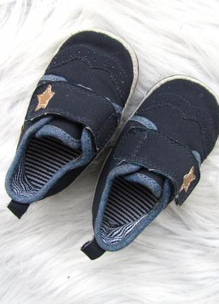 Стильные  пинетки - кеды кроссовки next