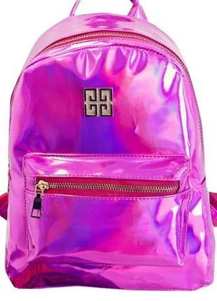 Рюкзак розовый однотонный голографический блестящий лаковый переливающийся унисекс