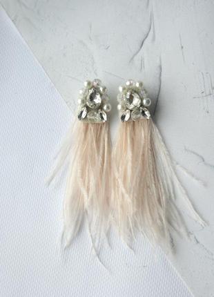 Серьги с перьями страуса страус перья