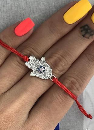Красная нить серебряная рука фатимы хамса 4077 белая