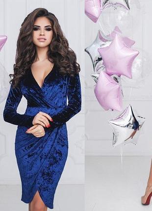 Вечернее платье 2019, новогоднее, на корпоратив, s