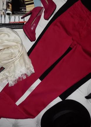Высокая талия - скинни модного цвета