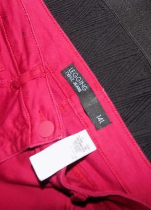 Высокая талия - скинни модного цвета5 фото