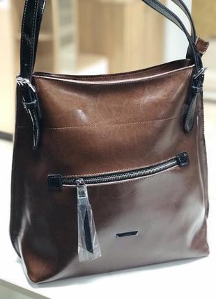 Вместительная кожаная сумка!