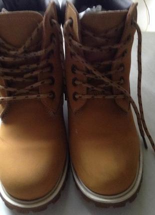Ботинки женские, кожа gutberg2