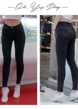 Графитные {темно-серые} зауженные джинсы {скинни} с завышенной талией4 фото