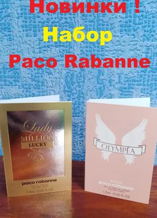 Набор! духи paco rabanne olympea aqua legere + lady million lucky, пробник, оригинал