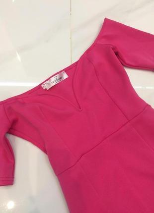 Розовое платье oh my love
