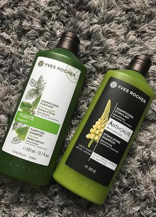 Очищувальний та стимулюючий шампуні для волосся