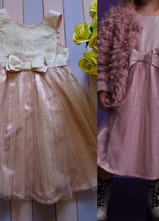 Нарядное пышное платье розовое h&m