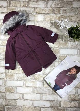 Стильная тёплая куртка длинная на флисе, парка демисезон с капюшоном, евро зима1