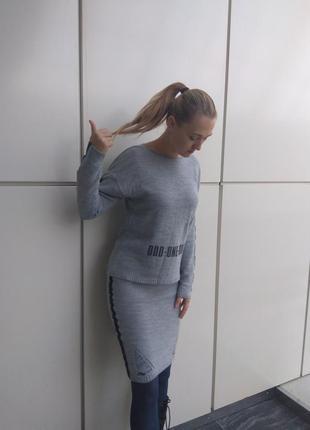 Шикарный вязаный комплект-кофта+юбка-карандаш по скидке%