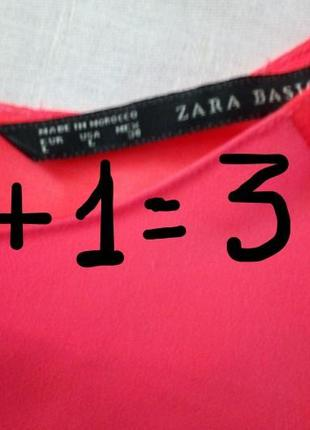 1+1=3 красивая блуза ззаду на запах zara