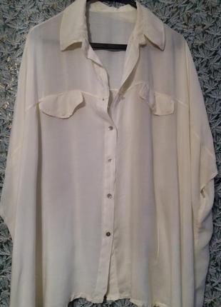 Воздушная лимонная рубаха для пышной дамы.