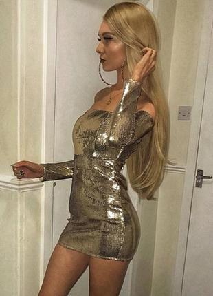 Люксовое платье в золотых пайетках спущенные плечи kardashian prettylittlething
