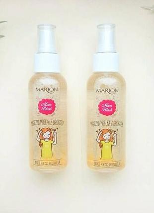Спрей для волос с блестками польша marion спрей для волосся