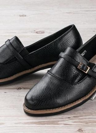 Классические женские туфли с тиснением под кожу