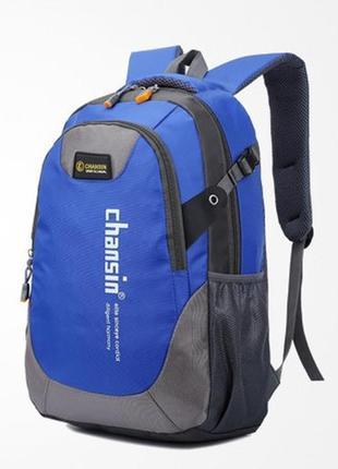 3-39 рюкзак ортопедический женский городской школьный chansin