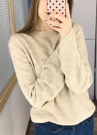 Нюдовый свитер с жемчужинами next