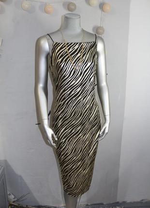 Вечернее золотистое миди платье atmosphere