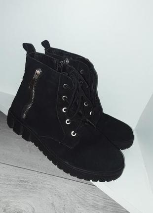 Ботинки зимнии замш