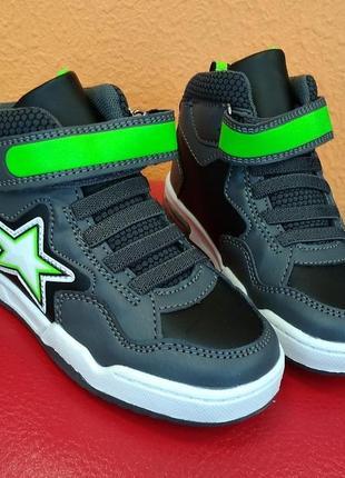 834041f16 Демисезонные ботинки для мальчиков 2019 - купить недорого вещи в ...