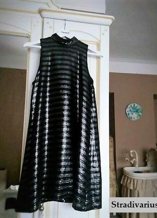 Вечернее короткое коктейльное платье из пайеток на вечеринку страдивариус s m l