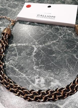 Бусы, цепочка, ожерелье