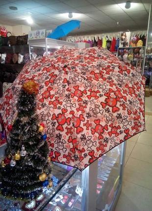Зонт женский,автоматический,nex