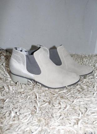 Серый замшевые полусапожки jana1