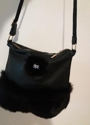 Красивая,удобная  сумка из кожи с натуральным мехом