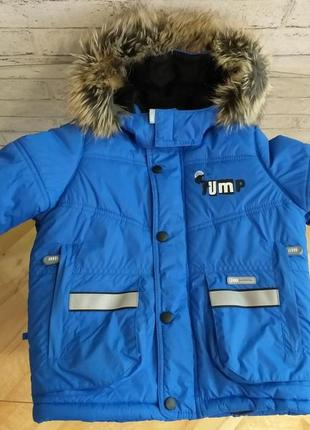 Куртка lenne и штаны полукомбинезон