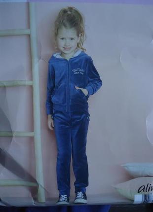 Велюровый спортивный костюм для девочки alive германия, размер 134/140 см