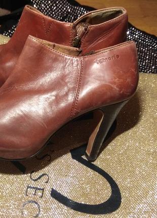 Кожаные ботинки 26см