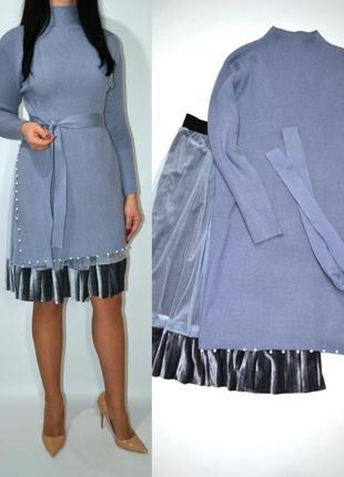 Костюм двойка платье вязаное жемчуг шифон бархат.