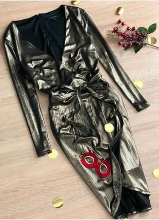 Стильное золотое платье new look