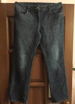 Классные женские джинсы стрейч