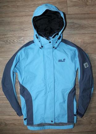 Шикарная курточка jack wolfskin texapore jacket women 3 in 1 размер s