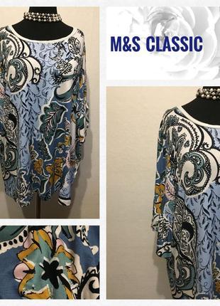 Обалденная, трикотажная блуза с ажурной горловтной