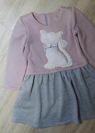 Стильне тепле плаття на довгий рукав з котиком на замочку