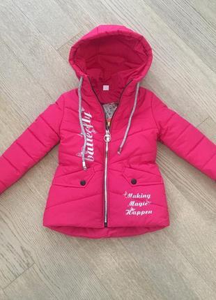 Весенняя куртка на девочку размеры 116-134, весна 2019, есть замеры