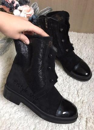 Зимние комбинированные ботинки