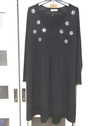 Стильное платье в стиле бохо, bonprix